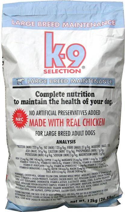 K-9 Selection Maintenance Large 12kg+400g NUTR+DOPRAVA ZDARMA+CANDIE'S+K9 DÁREK! ( + 2% SLEVA PO REGISTRACI/PŘIHLÁŠENÍ. K-9 DÁREK NA VÝBĚR!)
