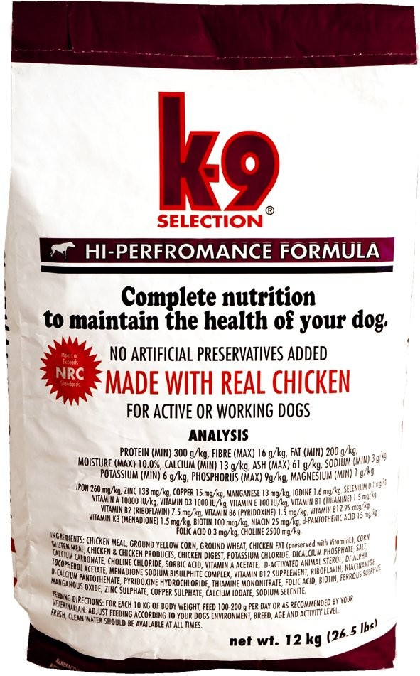 K-9 Selection HI-PERFORMANCE 2x20kg+4kg K-9+DOPRAVA ZDARMA+Snacks+K9 Dárky (+4KG ZDARMA (receptura dle sklad.zásob) + 2% SLEVA PO REGISTRACI/PŘIHLÁŠENÍ. K-9 DÁREK NA VÝBĚR!)