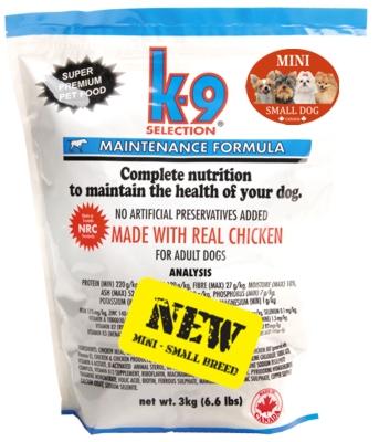 K-9 Selection Maintenance Small Breed 3 kg + DÁREK (+ 2% sleva po registraci/přihlášení + K9 DÁREK DLE VÝBĚRU!)